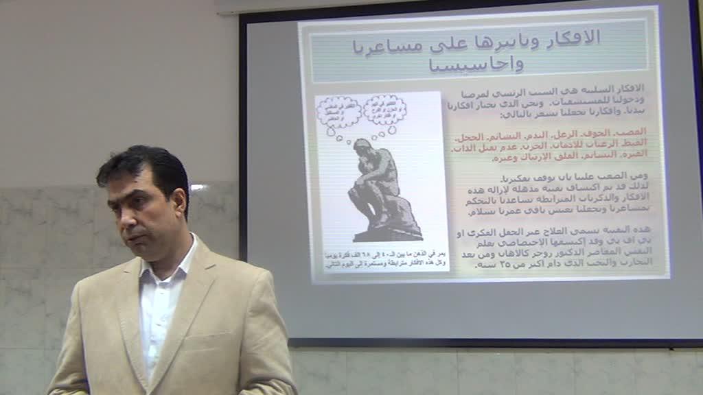 افكارك تسبب امراضك محمد رضى عمرو